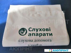Друк на паперових та поліетиленових пакетах