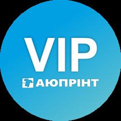 VIP продукція